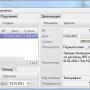 Doki 2.6 screenshot