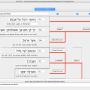 HermeneutiX for Mac OS X 2.4.3 screenshot