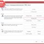 novaPDF Lite 11.0.126 screenshot