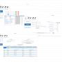 SQL DataTool 1.1.0.0 screenshot