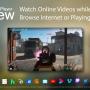 uView Player Lite 5.3 screenshot