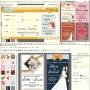 Wedding Card Maker Software 8.3.0.2 screenshot